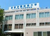 貞静学園短期大学
