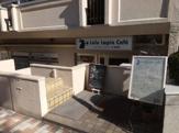 Lulu Lapin Cafe(ルル ラパン カフェ)