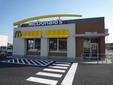マクドナルド倉敷バイパス店の画像1