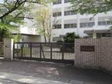 名古屋市立廿軒家小学校
