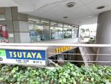 TUTAYA稲毛海岸駅前店