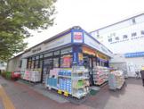 マツモトキヨシ稲毛海岸駅前店