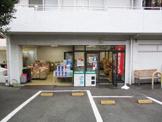 FRESCO(フレスコ) 四ノ宮店
