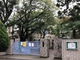 赤羽西小学校