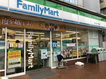 ファミリーマート西が丘一丁目店の画像1