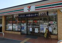 セブンイレブン 行田向町店