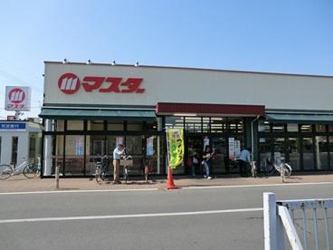 マスダ 茎崎店の画像1