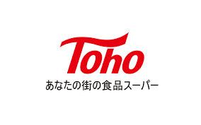 トーホーストア 六甲道駅前店の画像1