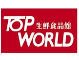 TOP WORLD(トップワールド) 香里園店