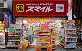 スマイルド ラッグ 横浜橋2号店