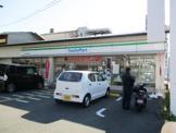 ファミリーマート 京都清水焼団地店