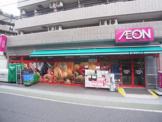 まいばすけっと中村橋駅北店