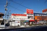 Olympic(オリンピック) 綱島樽町店