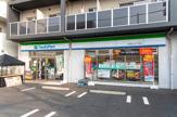 ファミリーマート 大田池上五丁目店