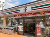 セブンイレブン 横浜日野南2丁目店