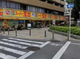 スーパー玉出日本橋店