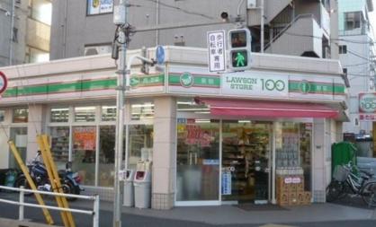 ローソンストア100 LS中野五丁目店の画像1