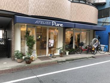 ATELIER Pureの画像1