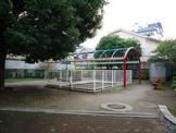 華園児童公園