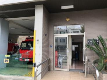 消防署 志茂出張所の画像1