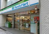 ファミリーマート 日本橋堀留町一丁目店