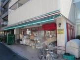 まいばすけっと 日本堤1丁目店