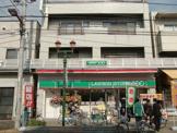 ローソンストア100 LS台東清川店