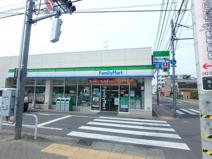 ファミリーマート 国立駅北店
