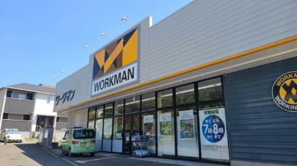 ワークマン 神戸下畑店の画像1