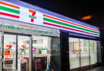 セブンイレブン 神田紺屋町店の画像1