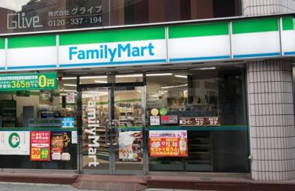 ファミリーマート 神田岩本町一丁目店の画像1