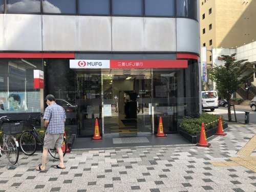 三菱UFJ銀行西葛西支店の画像