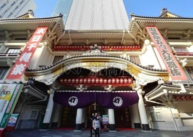 歌舞伎座の画像1