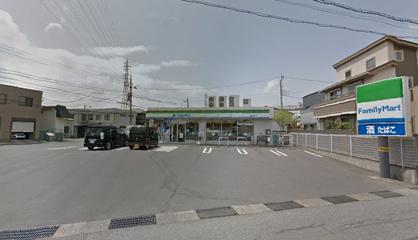 ファミリーマート 千葉天台店の画像1
