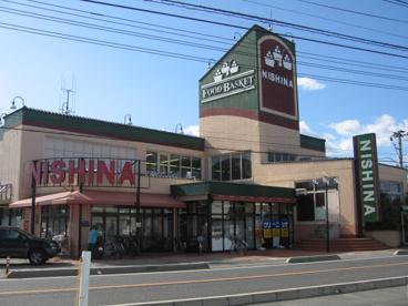 ニシナフードバスケット西阿知店の画像1