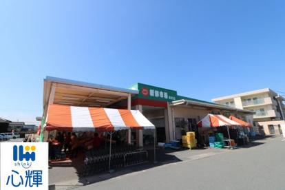 新鮮市場 湯田店の画像1