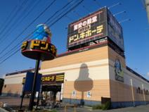 MEGAドン・キホーテ長浜店