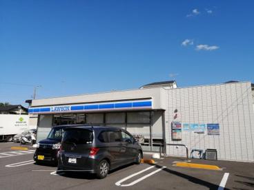 ローソン 綾瀬深谷中六丁目店の画像1