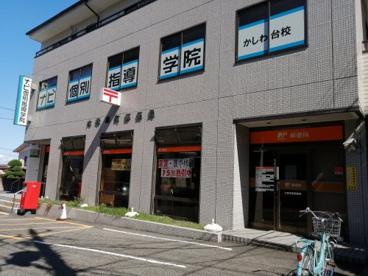 大塚本町郵便局の画像1