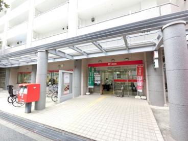 稲毛海岸駅前郵便局の画像1