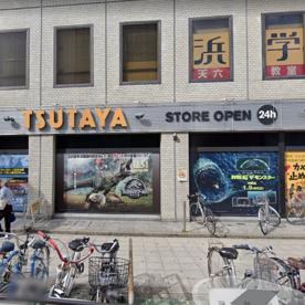 TSUTAYA 天六店の画像1