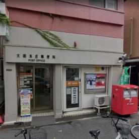 大阪本庄郵便局の画像1