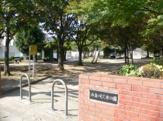西金ヶ崎公園