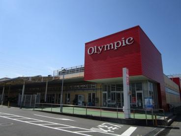 オリンピック千葉東店の画像1