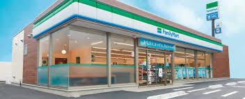 ファミリーマート 岐阜公園前店の画像1