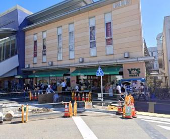 Y's mart(ワイズマート) PeRie西船橋店の画像1
