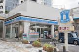 ローソン 小名木川店