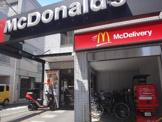 マクドナルド 大島店