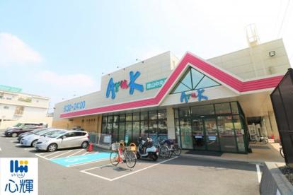 Aruk(アルク) 徳山中央店の画像1