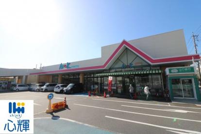 Aruk(アルク) 徳山東店の画像1